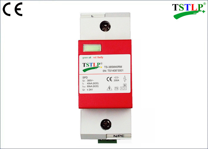 40kA - 80kA Lightning Surge Suppressor , Easy Install Electrical Surge Protection Devices
