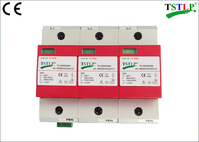 50kA - 100kA Voltage Surge Suppressor With Green / Red Window Indication
